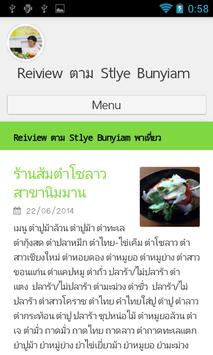 Bunyiam Review poster