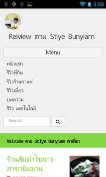 Bunyiam Review apk screenshot
