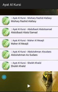 Ayat Al Kursi screenshot 1