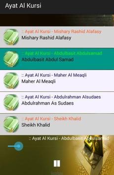 Ayat Al Kursi screenshot 2