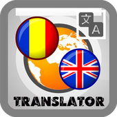 Romanian En Translate icon