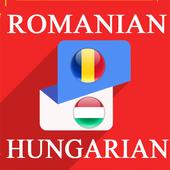 Romanian Hungarian Translator icon