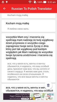 Romanian Polish Translator screenshot 4