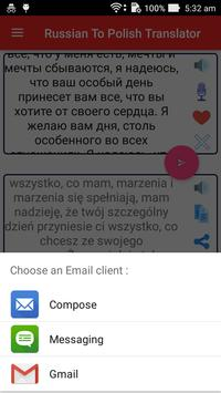 Romanian Polish Translator apk screenshot