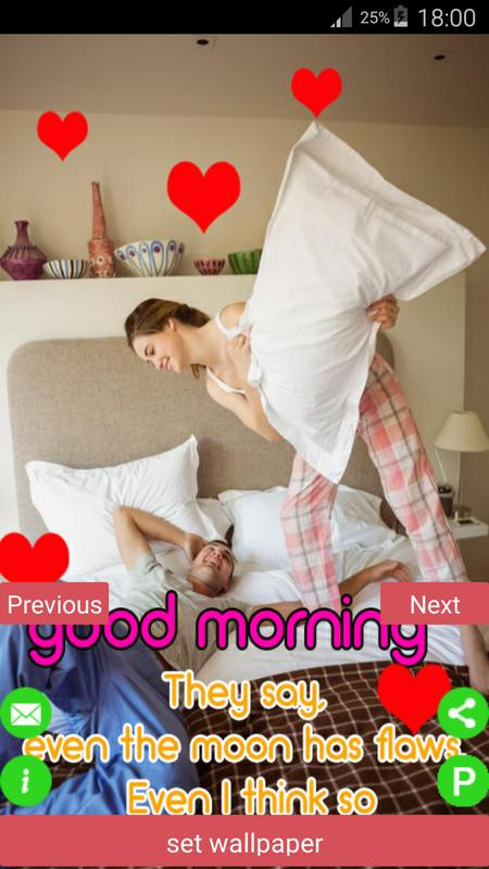 Romantic Good Morning Couples Images Messages For Android Apk