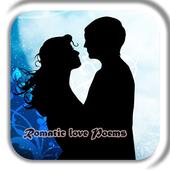 Romantic Love Poems icon