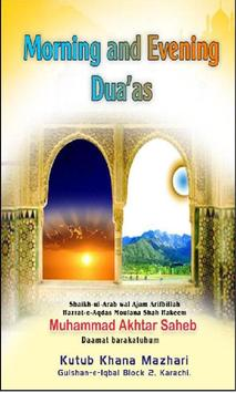 Morning and Evening Duas poster