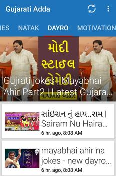 Gujarati Adda poster