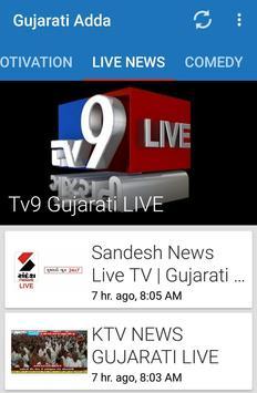 Gujarati Adda screenshot 1