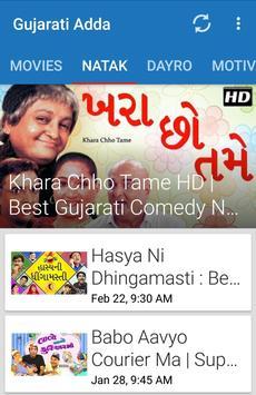 Gujarati Adda screenshot 2