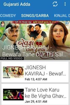 Gujarati Adda screenshot 7