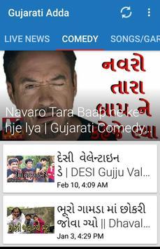 Gujarati Adda screenshot 4