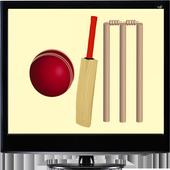 Cricket Tv icon