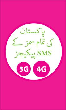 Pakistan All Sim SMS Packages 2018 poster