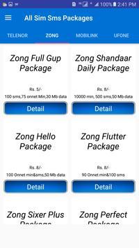Pakistan All Sim SMS Packages 2018 screenshot 1