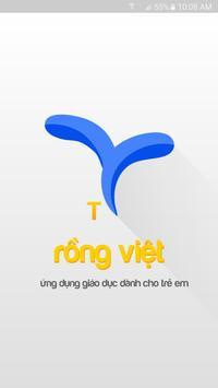 RongViet - Giáo Viên poster