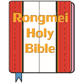 Rongmei Holy Bible icon