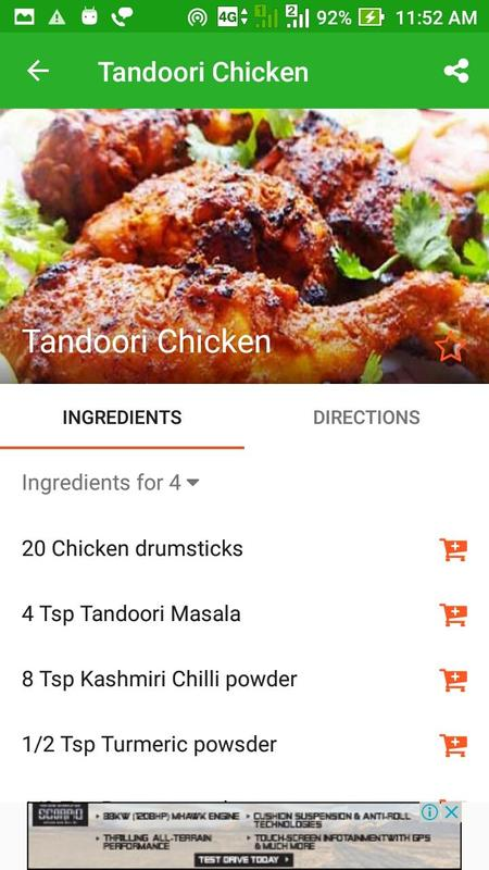 Indian food recipes apk indian food recipes apk forumfinder Image collections