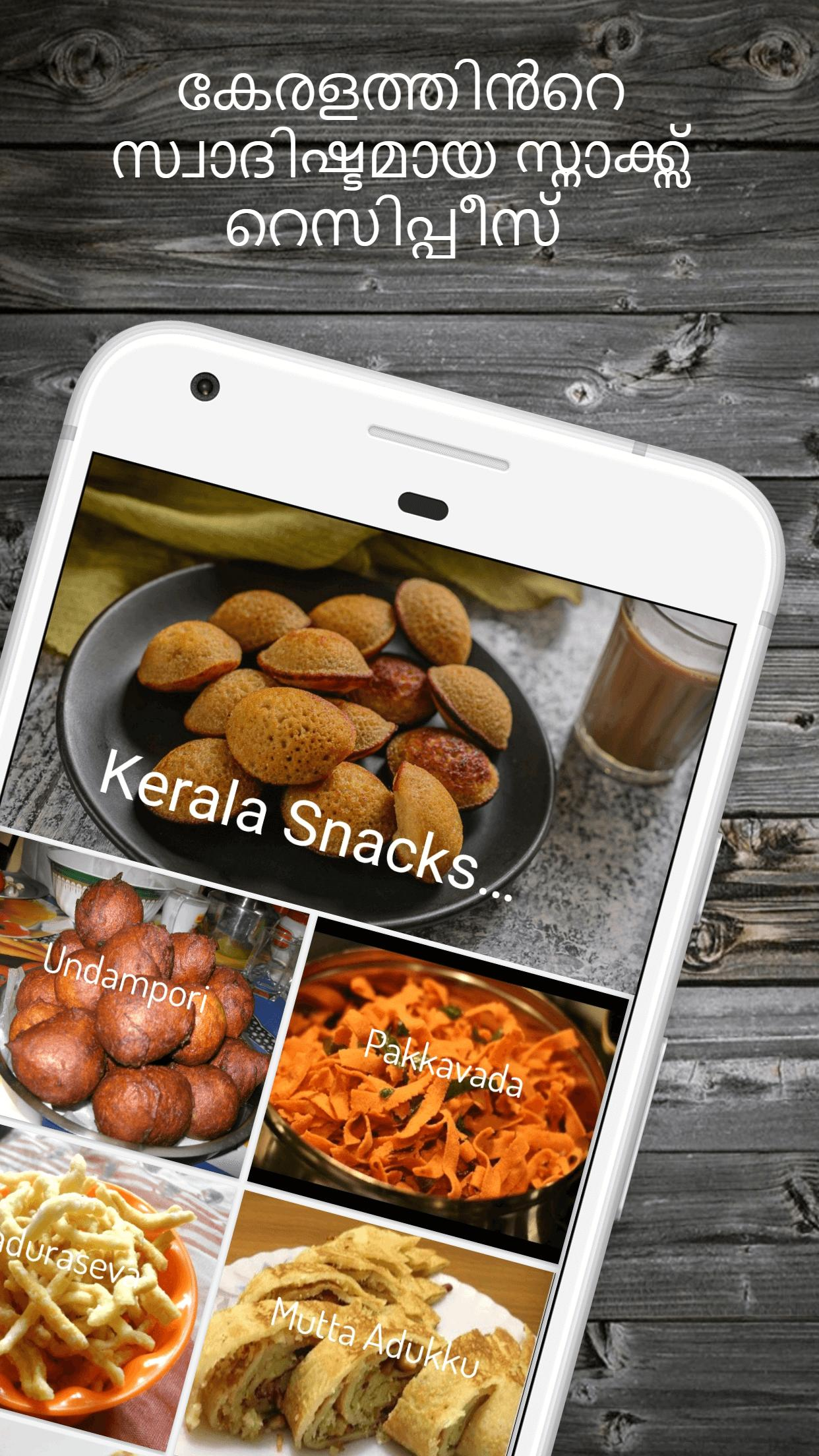 Kerala Food Recipes for Android - APK Download