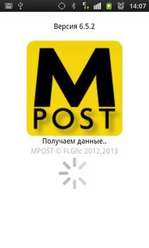MPOST poster