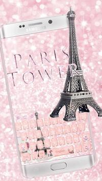 Rose Gold Paris tower Theme for Keyboard screenshot 1