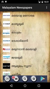 Malayalam Newspapers poster