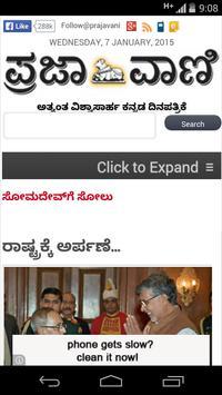 Prajavani ePaper screenshot 1
