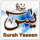 Surah Yaseen With MP3 icon