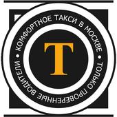 СМТ Такси icon