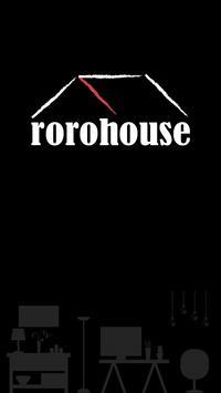 로로하우스 poster