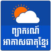 Khmer Weather Forecast icon
