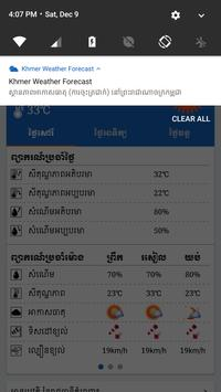 Khmer Weather Forecast screenshot 3