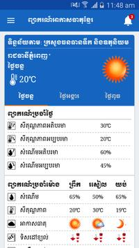 Khmer Weather Forecast poster