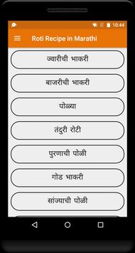 Roti Recipe in Marathi poster