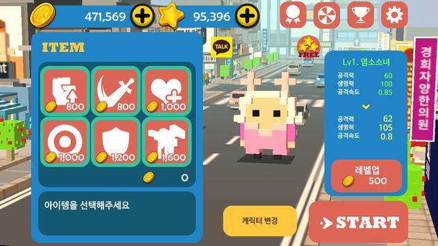 GANGNAM CROSSROAD apk screenshot