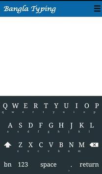 Avro keyboard version history.
