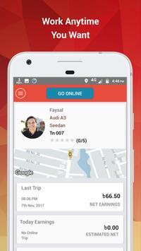 RouteBD partner screenshot 4