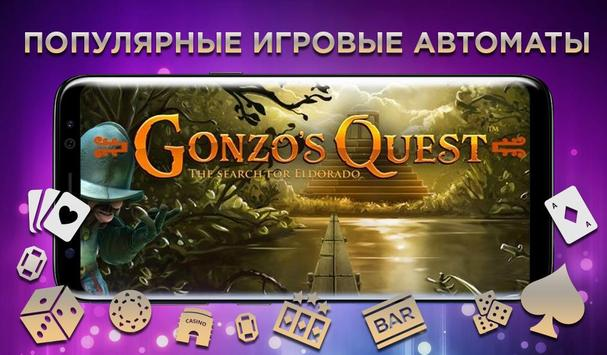 Rox Casino screenshot 1