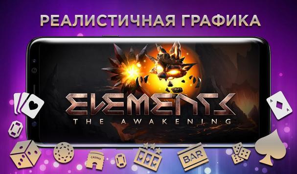 Rox Casino screenshot 3