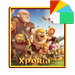 Clash Of Clans Xperia™