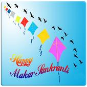 Makar Sankranti Images icon