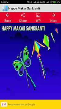 Makar Sankranti Images screenshot 4