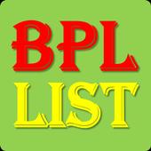 BPL List 2018-19 (बीपीएल लिस्ट में अपना नाम देखे) icon