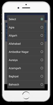 BPL List 2018-19 (बीपीएल लिस्ट में अपना नाम देखे) screenshot 3