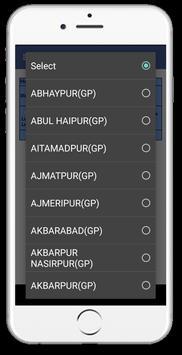 BPL List 2018-19 (बीपीएल लिस्ट में अपना नाम देखे) screenshot 5