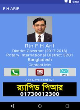 F H ARIF poster