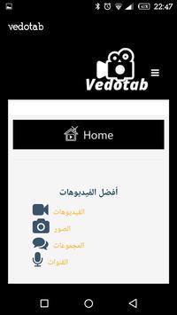 vedotab2 apk screenshot