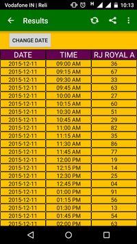Rajshree Lottery screenshot 1