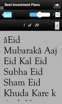 Baisakhi SMS Punjabi Festival apk screenshot