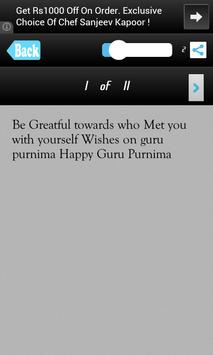 Guru Purnima Messages Msgs SMS apk screenshot